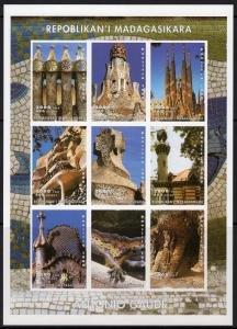 ANTONIO GAUDI BARCELONA ART Sheet Imperforated Mint (NH)