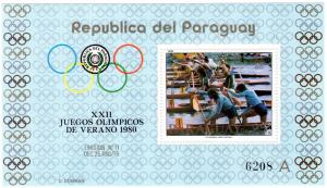 Paraguay 1979 Moscow Olympics 1980  SS A MNH Sc#C472