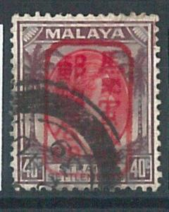 70669 -  MALAYSIA Japanese occupation - STAMP: SG #  J156 -  Very Finely USED