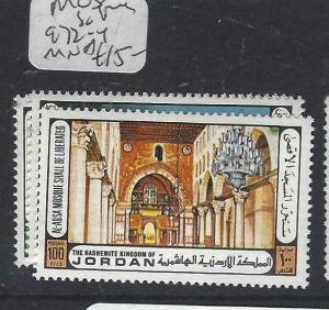 JORDAN  (PP1304B) MOSQUE   SG 972-974      MNH