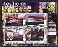 GUINEA GUINEE SHEET USED TRAINS