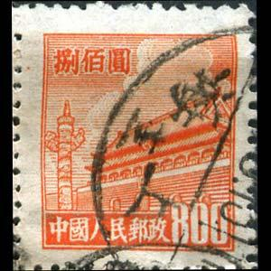 CHINA-PRC 1950 - Scott# 90 Gate $800 Used