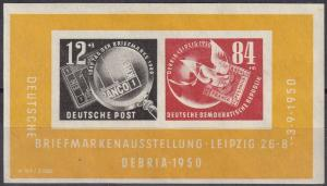 DDR  #B21 F-VF Unused  CV $42.50  (A19145)