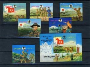 Umm Al Qiwain 1971 Scouts set + s/s 3Dimensional RARE Michel#522-527+40