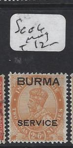 BURMA (P0204B) KGV OVPT ON INDIA  2A 6P  SERVICE SG O5    MOG