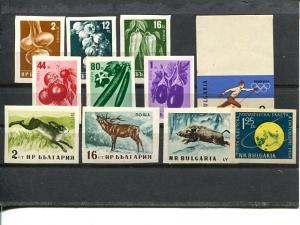 Bulgaria  lot of Imperfs VF NH