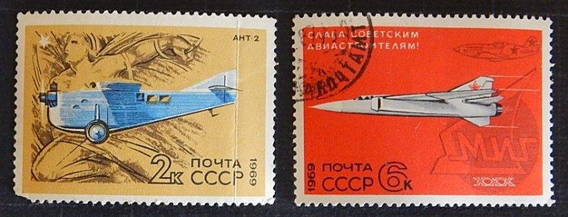 Aircraft, USSR, 1969, (№1502-Т)