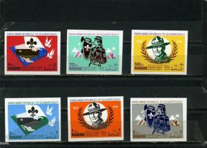 MANAMA 1967 WORLD SCOUT JAMBOREE USA SET OF 6 STAMPS IMPERF. MNH