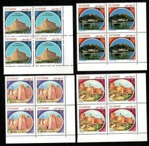 2021- Tunisia  - Forts from Tunisia - Castles- Block of 4 -Complete set 4v.MNH**