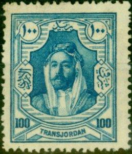 Transjordan 1927 100m Blue SG168 Fine Mtd Mint