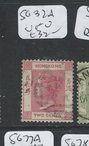 HONG KONG  (P2407B) QV  2C  SG32A  VFU