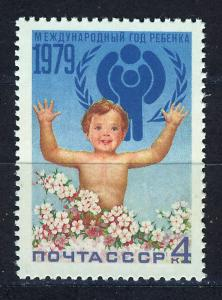RUSIA/URSS  RUSSIA/USSR 1979  SC.4752  MNH Intl.Year of the Child