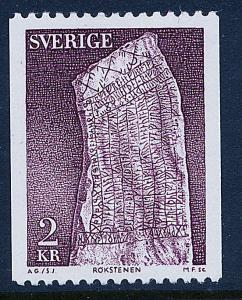 SWEDEN 1120, Rok stone, 9th Century. MNH (21)