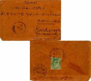 Burma India 1/2a KEVII 1912 Shwebo to Kondanoor.  Reverse franked.  Reduced a...