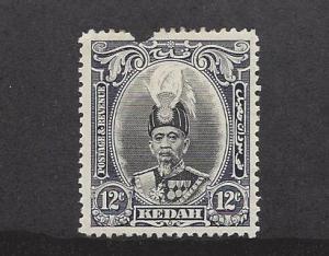 Malaya (Kedah), 47, Sultan Halim Shah XF Single,**Hinged**