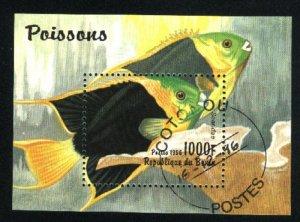 Benin 947  SS Mint VF 1996 PD