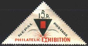 Nepal. 1966. 202. National Philatelic Exhibition. MLH.