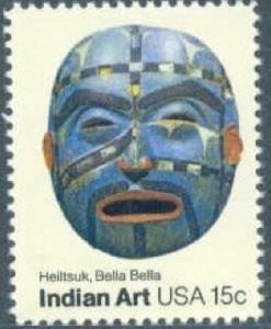 1834 Indian Mask F-VF MNH single