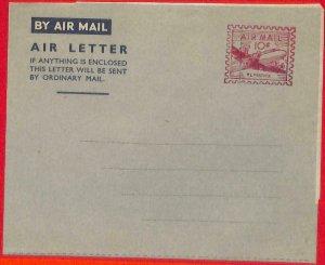 aa2304  -  LIBERIA  - Postal HISTORY - STATIONERY Aerogramme