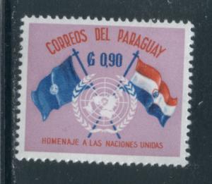 Paraguay 571  MNH (2)