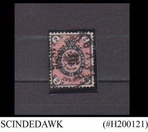 RUSSIA - 1875-82 2K SCOTT#26 - 1V - USED