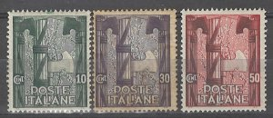 COLLECTION LOT # 4968 ITALY #159-61 MH 1923 CV+$17