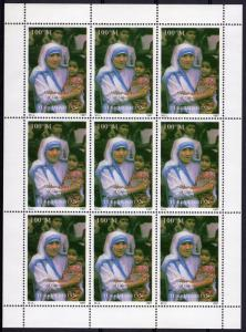 Turkmenistan 1997 YT#59a Mother Teresa and Child Sheetlet (9) fluorescent paper