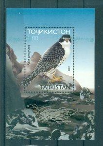 Tajikistan - Sc# 165. 2001 Birds of Prey Sheet. MNH $4.25