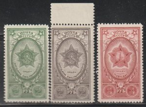 Russia SC 1341-2 Mint Never Hinged