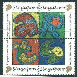 SINGAPORE SG1098a 2001 ARTS FESTIVAL MNH