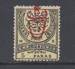 Turkey Sc 465 MLH. 1917 5pa black & olive Definitive w/ red ovpt, VLH.