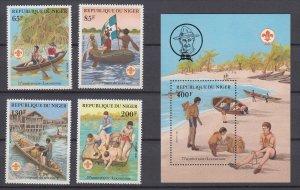 Z4073, 1982 niger set + s/s mnh #586-90 scouts