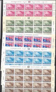 Haiti, 440-41,C133-35, Tribute UN Five Sheets(25), **MNH**