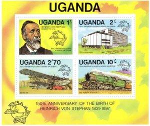 Uganda 1981 HEINRICH VON STEPHAN UPU TRAINS s/s Perforated Mint (NH)