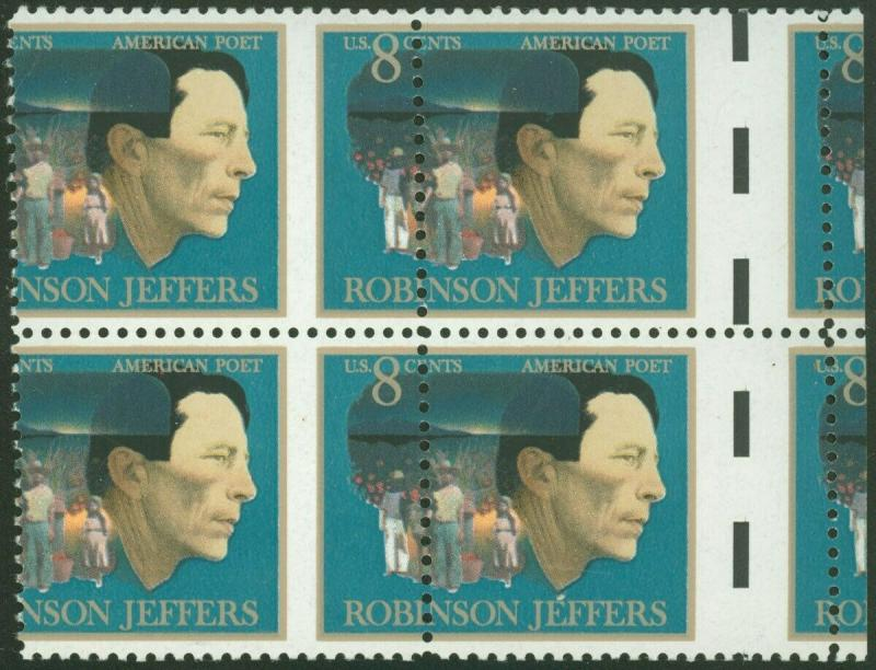 1485, 8¢ Robinson Jeffers Misperfed Error Block of Four Mint NH * Stuart Katz
