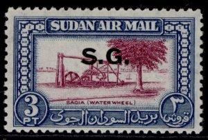 SUDAN GVI SG O61, 3p reddish purple & blue, M MINT.