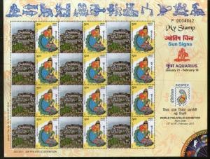 India 2011 My Stamp Sun Sign Aquarius Thiksey Monastery Buddhist Site Sheetle...