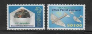 CAPE VERDE #745-746 1999 UPU 125TH ANNIV. VERY RARE MINT VF NH O.G