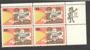 1727 Talking Pictures Zip Block Mint/nh FREE SHIPPING