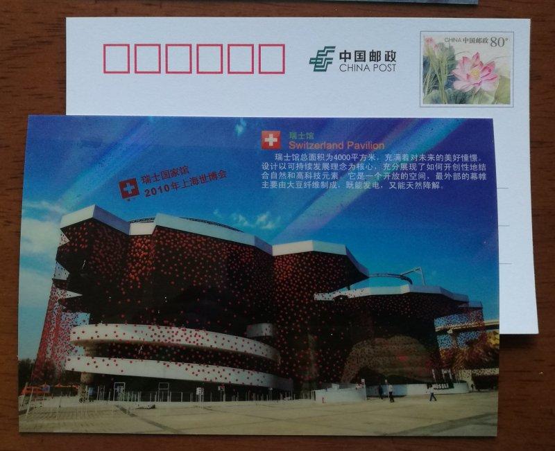 Switzerland Pavilion Architecture,CN10 Expo Shanghai World Exposition PSC
