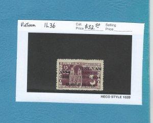 Vietnam 1L36  Mint VLH