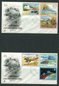 Liberia 1974 2 First day Covers Centenial Universal Postal Union 6204