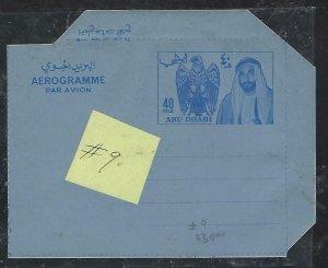ABU DHABI AEROGRAM (PP0612B) 40F FALCON, BIRD #9  UNUSED