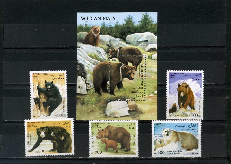 AFGHANISTAN 1996 Mi#1675-1679,Bl.87 WILD ANIMALS/BEARS SET OF 5 STAMPS & S/S MNH