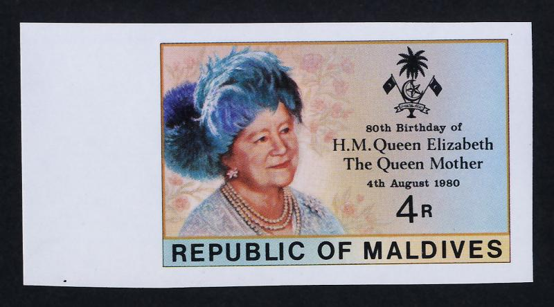 Maldives 874 imperf MNH Queen Mother