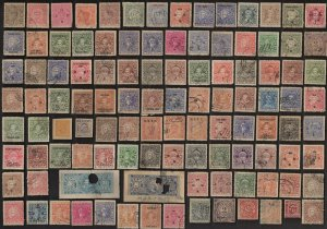 150 COCHIN (INDIAN STATE) All Different Stamps (c80)