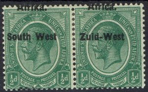 SOUTH WEST AFRICA 1923 KGV 1/2D PAIR ERROR AFRICA ABOVE SOUTH WEST