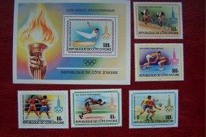 Ivory Coast 1979 MNH Pre Olympic 1980 Moscow