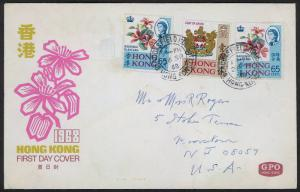 Hong Kong Sc#245-246 1968 Bauhinia & Coat of Arms to USA (Beaconsfield House)