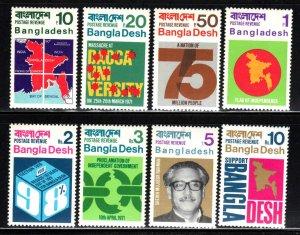 Bangladesh # 1-8 ~ Cplt Set of 8 ~ Mint, NH